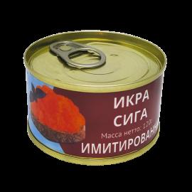 "Икра сига ИМИТИРОВАННАЯ ""Гутен Морген"" 120г"