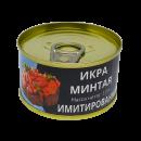 "Икра минтая ИМИТИРОВАННАЯ ""Гутен Морген"" 120г"